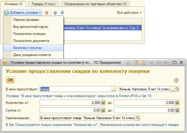 Введена скидка монетка нижневартовск официальный сайт